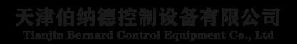 天津manbetx万博全站app下载控制设备有限公司